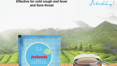 Photo of Best Herbal Remedy (Joshanda) for Cold, Cough and Fever
