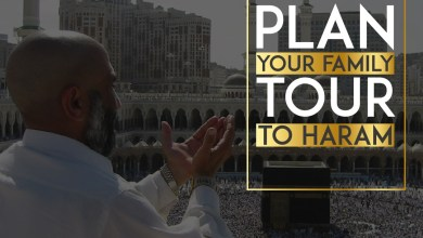 Photo of Cheap Hajj Packages 2021  Travel to Haram