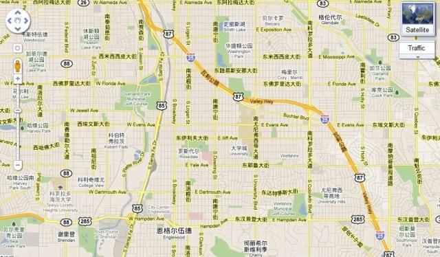 My Neighborhood According Google Maps China