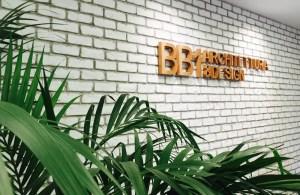 Ristrutturazione Uffici BB1 Architettura e Design - Ristrutturazione ufficio Roma