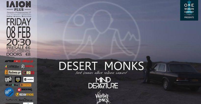 Desert Monks – Dark Grooves