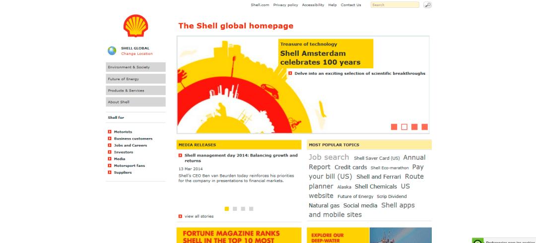 artinCom web Shell color amarillo