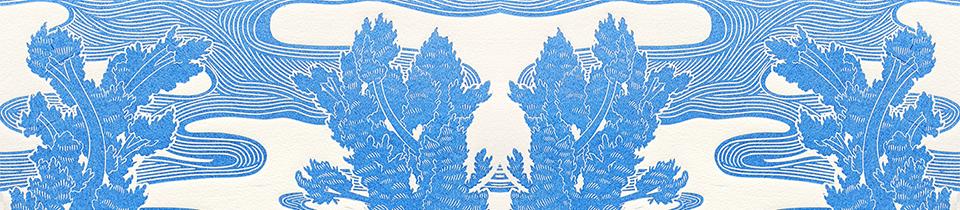 Linocuts by Sonia Romero.