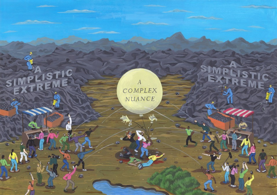 Brecht Vandenbroucke's Paintings