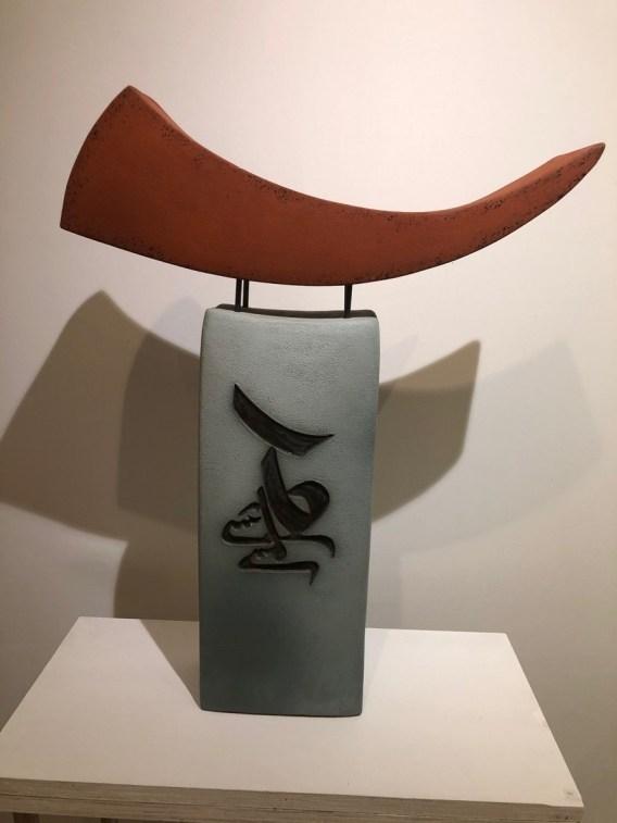 Gianfranco Cencio - Yahllah - En marche