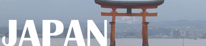 Japan_Button_01