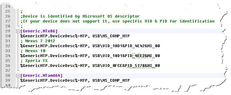 ไฟล์ wpdmtp.inf บนเครื่องผมเอง เปิดดูด้วยโปรแกรม Notepad++