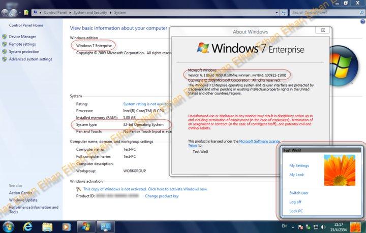 Windows 8 Milestone 1 2