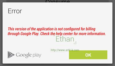 Error เนื่องจาก Product ID ที่กำหนดบน Developer Console ยังไม่ Active