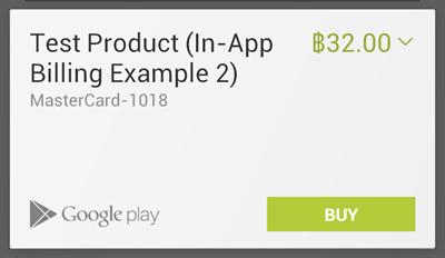 [Dev] Google Play In-app Billing สำหรับ Android : Part 4 ถึงเวลาขายจริง