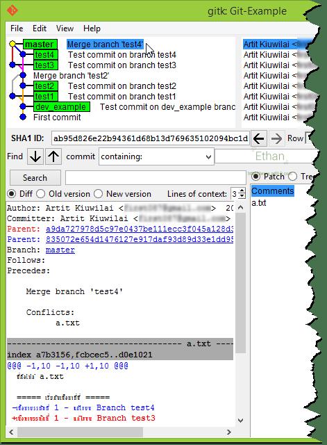 gitk แสดงผล Commit หลังจาก Merge Branch เมื่อแก้ Conflict แล้ว