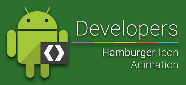 [Dev] ทำ Hamburger Icon Animation บน Action Bar กับ Navigation Drawer ง่าย ๆ ไม่ต้องใช้ตัวช่วย