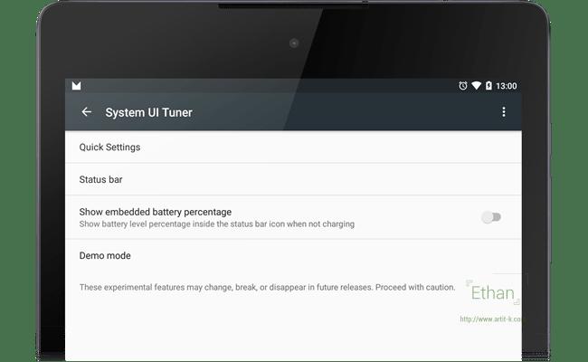 เมนูภายใน System UI Tuner
