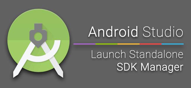 กลับมาเถอะนะ Android SDK Manager บน Android Studio 2.3 (สำหรับ macOS)