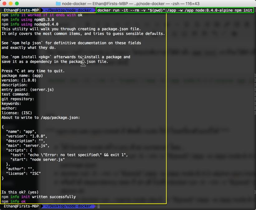เขียน Node js รันใน Docker Container ตั้งแต่ Zero to Hero
