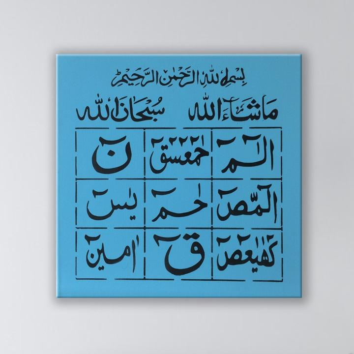 Islamic Decorations For Home