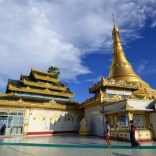 U Zina Pagoda - 1