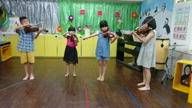one-by-one-violin