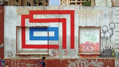 Beyond Graffiti