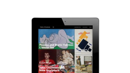 Gagosian Launch Museum-Like iPad App