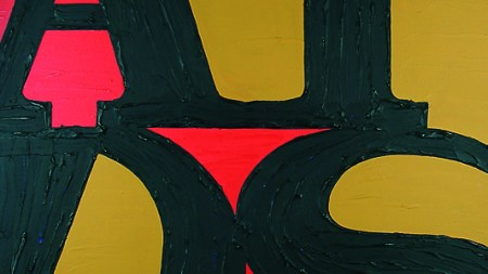 Document, Protest, Memorial: AIDS the Art