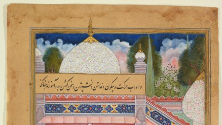 Islamic Arts Showcased Toronto's Aga Khan