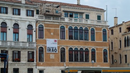 Venice, Iraq Taps Five Artists, Plans