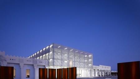 Morning Links: Arab Museum of Contemporary