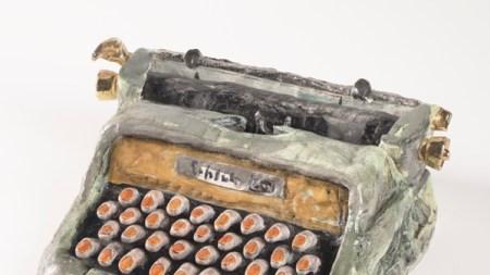 Wacky, 'Other' Art the RISD Museum