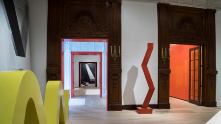 'Other Primary Structures' Jewish Museum