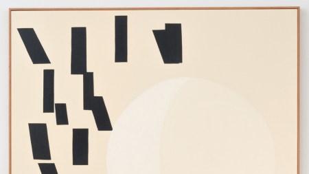 'New Geometries' Fleisher/Ollman, Philadelphia
