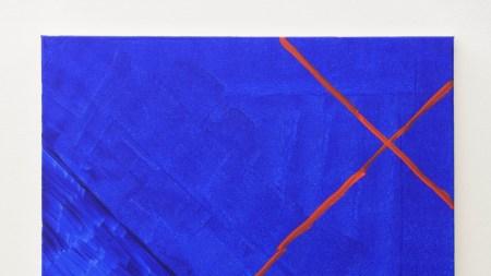 Michael Krebber Galerie Chantal Crousel, Paris