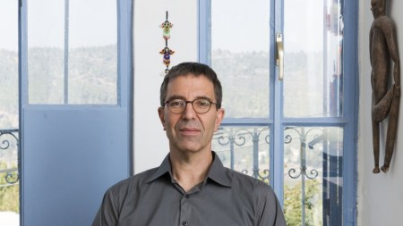 Ido Bruno Named Director of Israel