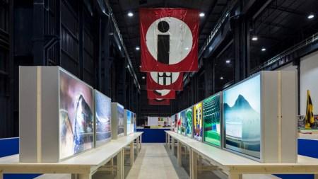 Matt Mullican Pirelli HangarBicocca, Milan