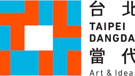 Inaugural Edition of Taipei Dangdai Fair