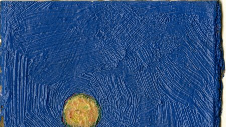Picabia Alert #14: Basel, Many Sides