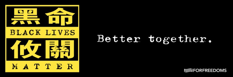 For the Vision and Justice Tribute at Frieze New York, Mel Chin will exhibit a new billboard, Better (2021), made in collaboration with For Freedoms.