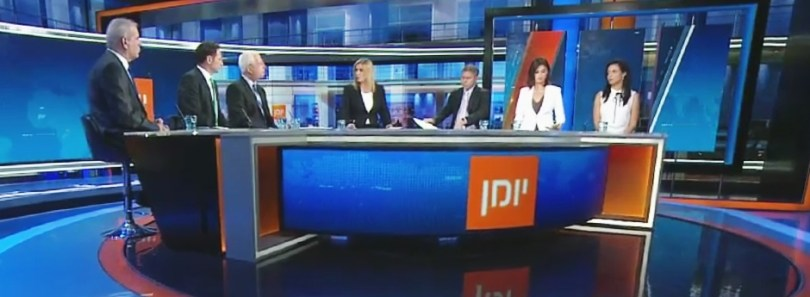 Israeli national news service Mabat Lachadashot on channel 1 with show open and on-air visual language that carried it perfectly through one of the most tumultuous election campaigns that nation has seen in decades.