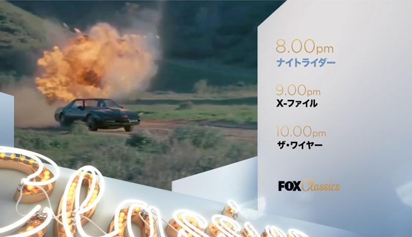 Fox Classics Japan on-air packaging by JL Design, Taiwan