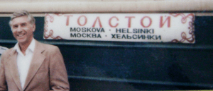Fran Macy, shown here in front of the Tolstoi, a Russian train that traveled from Helsinki to Moscow. Fran led a group of 30 psychologists and educators to the Soviet Union, which would be the beginning of nearly 20 years of collaboration for not only Fran, but myself and many others that were on this first trip.