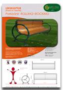 Bänk ROLLING-ROCKING ARTOTEC lekskulpturer och park/urbana möbler med KONST & TEKNIK