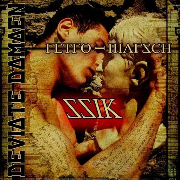 """Retro-Marsch Kiss"" – Deviate Damaen"