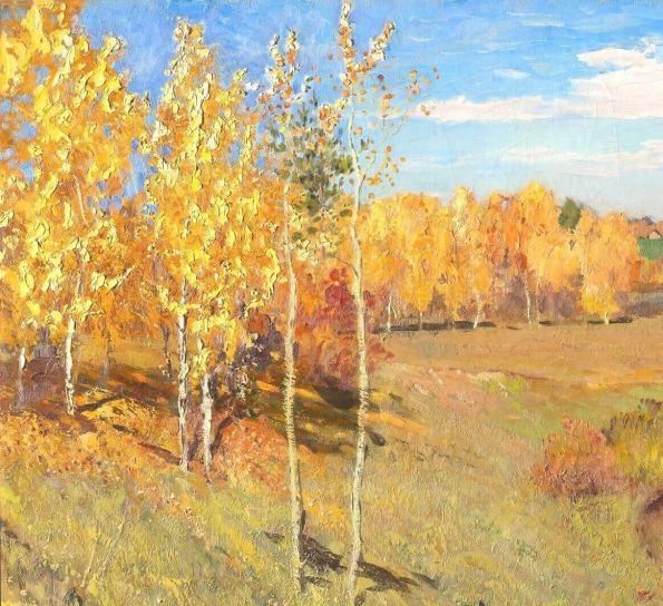 Золотая осень (фрагмент)