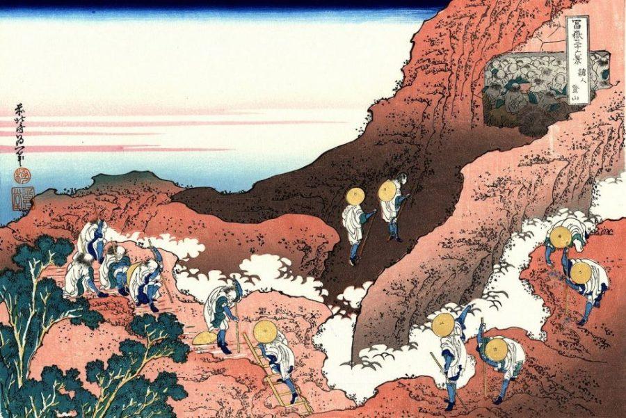 Хокусай. Восхождение на гору