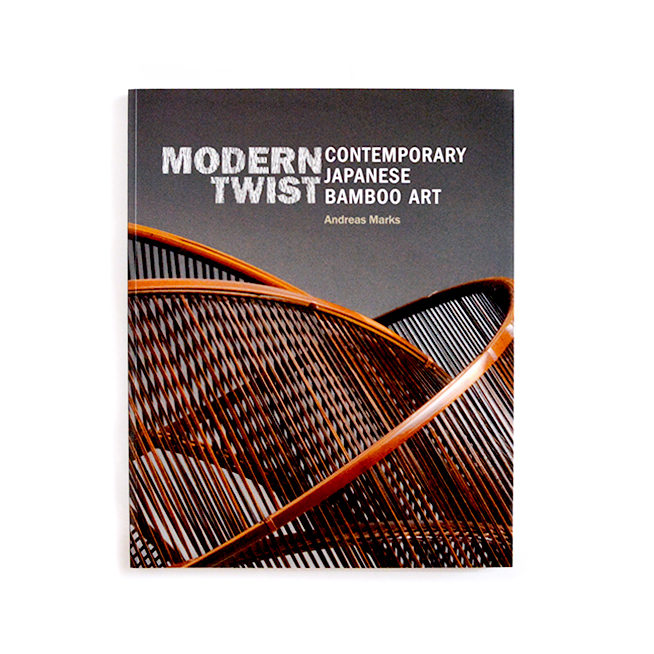 Modern-Twist-Contemporary-Japanese-Bamboo-Art Japanese Visa Application Forms on b1 b2, ds-260 immigrant, italy schengen,