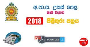 Advanced Level Agricultural 2018 Marking Scheme