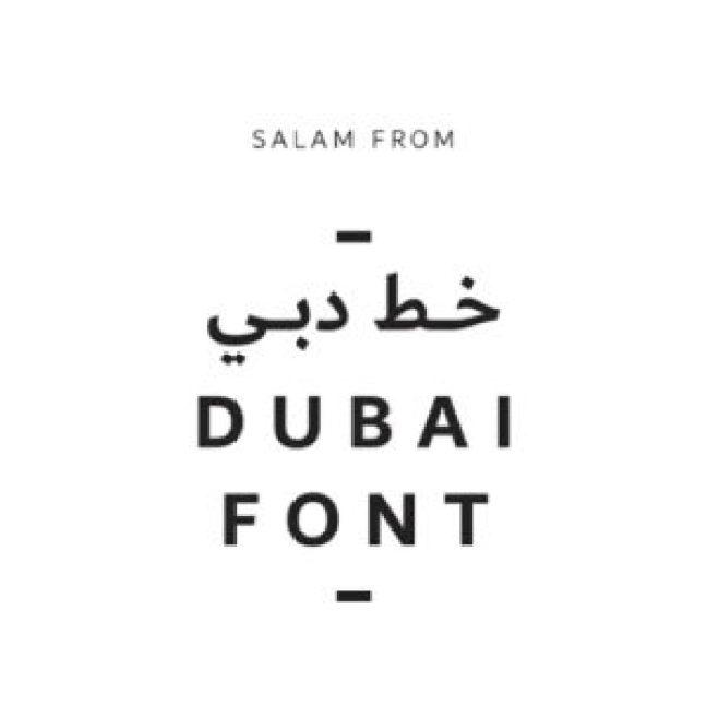 Dubai_fontjpg