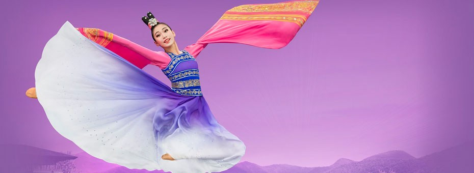 MULTIMEDIA | Shen Yun Performing Arts is the world's premier classical Chinese dance and music company.