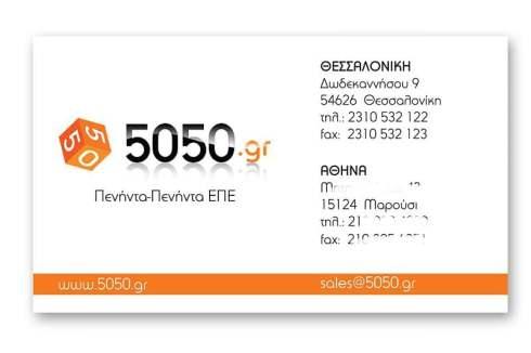 www.5050.gr