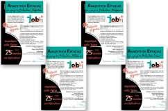 JobSearch_filadio